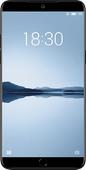 Чехлы для Meizu 15 на endorphone.com.ua