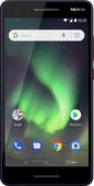 Чехлы для Nokia 2.1 на endorphone.com.ua
