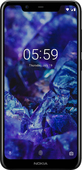 Чехлы для Nokia 5.1 Plus на endorphone.com.ua