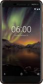 Чехлы для Nokia 6.1 на endorphone.com.ua