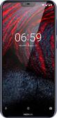 Чехлы для Nokia 6.1 Plus на endorphone.com.ua