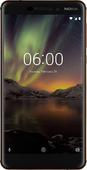 Чехлы для Nokia 6 2018 на endorphone.com.ua
