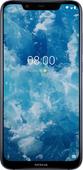 Чехлы для Nokia 8.1 на endorphone.com.ua