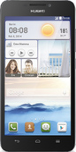 Чехлы для Huawei Ascend G630 на endorphone.com.ua