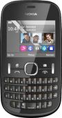 Чехлы для Nokia Asha 200 на endorphone.com.ua