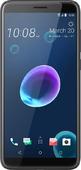 Чехлы для HTC Desire 12 на endorphone.com.ua