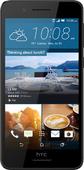 Чехлы для HTC Desire 728G на endorphone.com.ua
