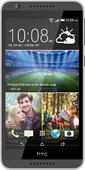 Чехлы для HTC Desire 820 на endorphone.com.ua