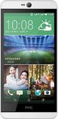 Чехлы для HTC Desire 826 dual sim на endorphone.com.ua