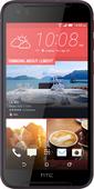 Чехлы для HTC Desire 830 на endorphone.com.ua