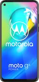 Чехлы для Motorola G8 Power на endorphone.com.ua