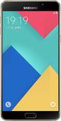 Чехлы для Samsung Galaxy A9 Pro на endorphone.com.ua