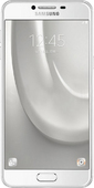 Чехлы для Samsung Galaxy C7 C7000 на endorphone.com.ua