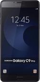 Чехлы для Samsung Galaxy C9 Pro на endorphone.com.ua