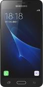 Чехлы для Samsung Galaxy J3 Pro на endorphone.com.ua