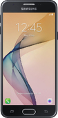 Чехлы для Samsung Galaxy J5 Prime на endorphone.com.ua