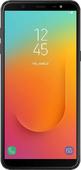 Чехлы для Samsung Galaxy J8 2018 на endorphone.com.ua