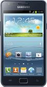Чехлы для Samsung Galaxy S2 i9100 на endorphone.com.ua
