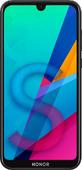 Чехлы для Huawei Honor 8S на endorphone.com.ua