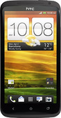 Чехлы для HTC One X+ на endorphone.com.ua