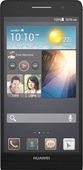 Чехлы для Huawei Ascend P6 на endorphone.com.ua