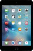 Чехлы для Apple iPad mini 4 на endorphone.com.ua