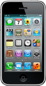 Чехлы для Apple iPhone 3Gs на endorphone.com.ua