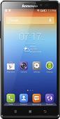 Чехлы для Lenovo Vibe Z K910 на endorphone.com.ua