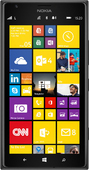 Чехлы для Nokia Lumia 1520 на endorphone.com.ua