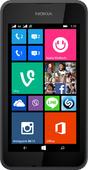 Чехлы для Nokia Lumia 530 на endorphone.com.ua