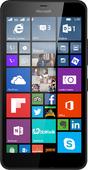 Чехлы для Microsoft Lumia 640 XL на endorphone.com.ua