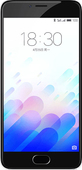 Чехлы для Meizu M3 на endorphone.com.ua