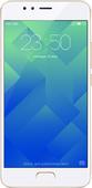 Чехлы для Meizu M5s на endorphone.com.ua