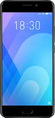 Чехлы для Meizu M6 Note на endorphone.com.ua