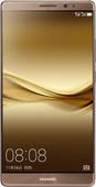 Чехлы для Huawei Mate 8 на endorphone.com.ua