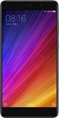 Чехлы для Xiaomi Mi 5s Plus на endorphone.com.ua