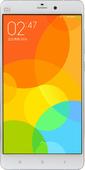 Чехлы для Xiaomi Mi Note на endorphone.com.ua