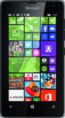 Чехлы для Microsoft Lumia 532 Dual Sim на endorphone.com.ua