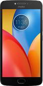Чехлы для Motorola Moto E4 Plus на endorphone.com.ua