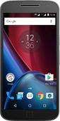 Чехлы для Motorola MOTO G4 PLUS на endorphone.com.ua