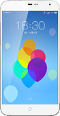 Чехлы для Meizu MX3 на endorphone.com.ua