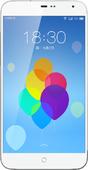 Чехлы для Meizu MX3 на endorphone.com.ua