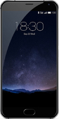 Чехлы для Meizu Pro 5 на endorphone.com.ua