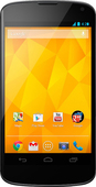Чехлы для LG Nexus 4 E960 на endorphone.com.ua