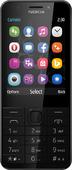 Чехлы для Nokia 230 на endorphone.com.ua