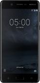 Чехлы для Nokia 5 на endorphone.com.ua