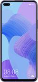 Чехлы для Huawei Nova 6 на endorphone.com.ua