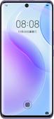 Чехлы для Huawei Nova 8 на endorphone.com.ua
