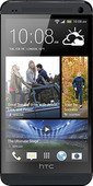 Чехлы для HTC One M7 на endorphone.com.ua