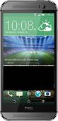 Чехлы для HTC One M8 на endorphone.com.ua